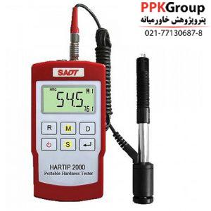 سختی سنج پرتابل فلزات SADT
