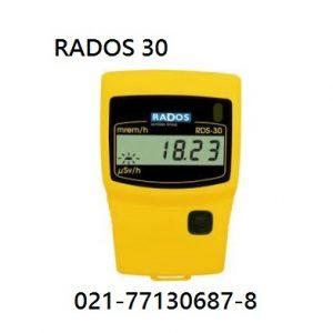 رادیومتر RADOS 30
