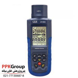 دستگاه سنجش مواد پرتوزا مدل DT-9501