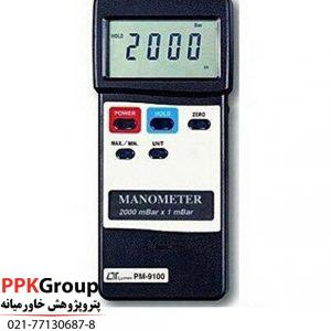 فشار سنج پرتابل مانومتر لوترون مدل PM-9100 LUTRON