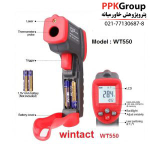 دما سنج لیزری WT550