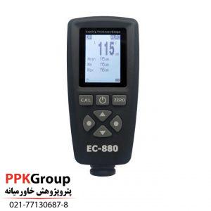 دستگاه EC880