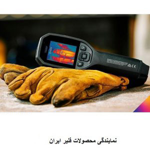 دوربین حرارتی FLIR TG267