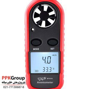 Digital Anemometer WT816